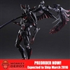 Collectible Figure: Square Enix Diablos Armor Rage Set (902527)