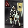 Boxed Figure: Three Zero Three - Three Kingdoms Series Zhao Yun (303T-305SET)