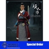Boxed Figure: 303 Toys - Master Xiang of Qin (303T-35006)