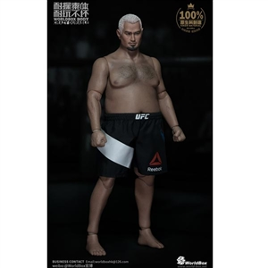 Boxed Figure: World Box Durable Plump Body w/Head (WB-AT021)