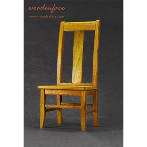 Tool: Woodenface Walnut Rocking Chair (Yellow)