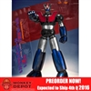 Boxed Figure: ZC World MazingerZ - Jumbo Size - 24 Inch (ZC-208)