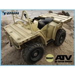 ZY Toys 1/6 ATV All Terrain Vehicle - DESERT (ZY-8033B)