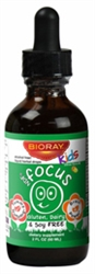 Focus, 2 oz Bottle