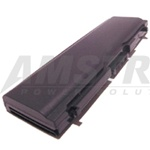 Toshiba Satellite 5200 5205 Laptop Battery