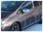 Chrome Mirror Covers for 2010-2014 Toyota Prius