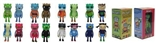 Noupa Mini Figures - Full Case of 16