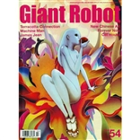 Giant Robot Issue #54