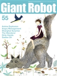 Giant Robot Issue #55