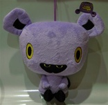 Mousey Micci Plush - Purple Lurple