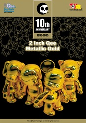 Metallic Gold Dog Qee DoggyQ