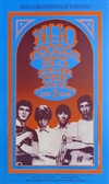 The Who In Toronto Rock Concert Poster Gary Grimshaw Signed Numbered Limited