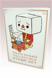 To-fu Oyako Collectible Boardgame Stamp Set Devilrobots Green Camel