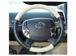 Two-Tone Steering Wheel Cover for 2013-2014 Lexus ES 300h