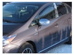 Chrome Mirror Covers for 2012-2014 Toyota Prius