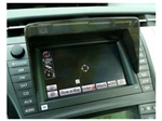 Sun Visor for Prius Navigation Screen