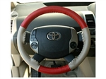 Two-Tone Steering Wheel Cover for 2004-2009Toyota Prius