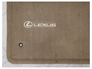 Carpeted Floor Mats 2010-2014 Lexus HS250H