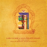 Lama's Chant, CD