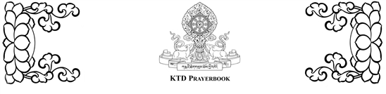 KTD Prayerbook