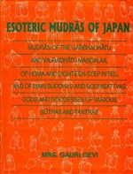 Esoteric Mudras of Japan