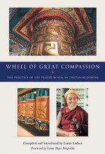 Wheel of Great Compassion, The Practice of the Prayer Wheel in Tibetan Buddhism <br> By: Lorne Ladner