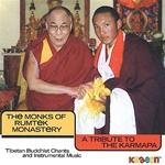 Tribute to the Karmapa, CD