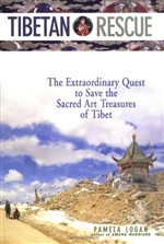 Tibetan Rescue By: Pamela Logan