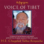 Voice of Tibet, CD