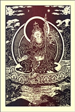 "Guru Rinpoche by: Radiant Heart : 13"" x 18"" D-9"