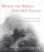Where the World Does Not Follow <br> By: O'Connor, Mike and Steven R. Johnson