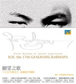 Sweet Melody of Joyful Aspiration, CD<br>  By: H.H.the 17th Gyalwang  Karmapa