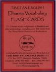 Tibetan Flash Cards, Tibetan-English Dharma