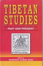 Tibetan Studies: Past and Present