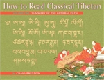 How to Read Classical Tibetan, Vol 1