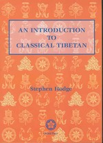 Introduction to Classical Tibetan <br> By: Stephen Hodge