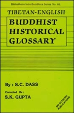 Tibetan-English Buddhist Historical Glossary