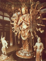 Thousand Armed Avalokitesvara