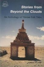 Stories from Beyond the Clouds <br>  By: Clifford Thurlow