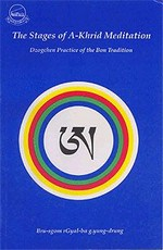 Stages of A-Khrid Meditation, Dzogchen Practice of the Bon Tradition <br>By: Bru-sgom rGyal-ba g.yung-drung