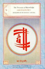 Treasury of Knowledge, Book 6: Buddhist Tantra