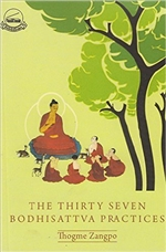Thirty Seven Bodhisattva Practices (Pocket) <br>  by: Thogme Zangpo