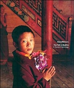 Path to Buddha: A Tibetan Pilgrimage <br> By: Steve McCurry
