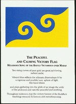 Note Card, Dream Flag