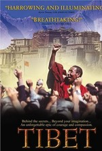 Tibet: Cry of the Snow Lion, DVD