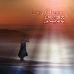 Lama Channo, Prayer to the Guru, CD