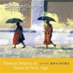 Tibetan Mantra and Sutra in New Age, Padmasambhava - Collection III, CD<br>By: Penor Rinpoche, Dorje Lama