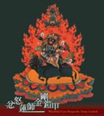 Wrathful Guru Rinpoche Dorje Godrab, CD