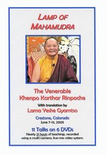 Lamp of Mahamudra, DVD <br>  By: Khenpo Karthar Rinpoche