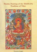Thanka Painting of the Tsang-pa Tradition of Tibet<br>By: Phuntsok Sangpo